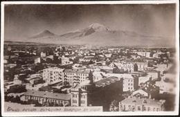 URSS Erevan Vue Générale Années 1950 - Arménie