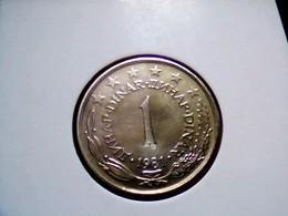 Yugoslavia KM 59    1 Dinar 1981 - Joegoslavië