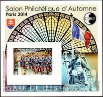 CNEP Le N°  67 A De 2014 - Bloc Non Dentelé - Salon Du Timbre D'automne  - Départ Des Poilus - CNEP