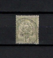 N° 20 TIMBRE TUNISIE OBLITERE DE 1888           Cote : 12 € - Used Stamps