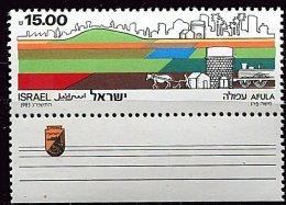 Israel ** N° 883 - Centre Urbain D'Afula - Israel