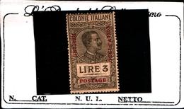 93381) ITALIA.-Africa Orientale, 30 C. Marche Da Bollo Sovrastampate BRITISH OCCUPATION - (Non Emessi) -1941-MLH* - Eastern Africa