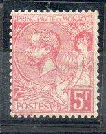 N°21* CHARNIERE FORTE COTE 120 E NET 14 E - Unused Stamps