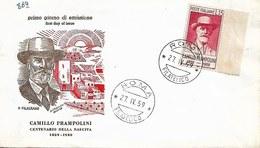 Fdc Filagrano: PRAMPOLINI (1959); No Viaggiata; AF_Roma - 6. 1946-.. República