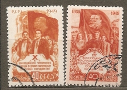 RUSSIE -  Yv N° 1430,1431  (o)  Ukraine Cote  24 Euro  BE 2 Scans - 1923-1991 UdSSR