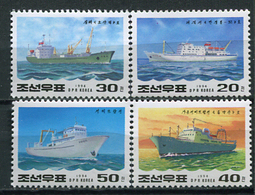 Korea North 1994 Corea / Ships MNH Barcos Schiffe Bateaux / Cu16821  33-46 - Barche