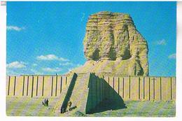 IRAQ LA ZIGGOURAT D AGAR-GOUF   TBE MO46 - Iraq