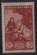 FR 1272 - FRANCE N° 753 Neuf** Musée Postal - France