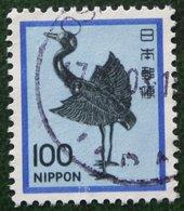 100 Bird Vogel Oiseau Pajaro 1981 Mi 1475 Y&T 1377 Used Gebruikt Oblitere JAPAN JAPON NIPPON - Used Stamps