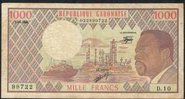GABON P3f 1000 FRANCS 1.6.1984  AVF   NO P.h. - Gabun