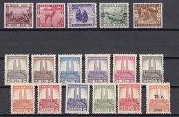 CONGO BELGE  : Ocb Nr 209 - 213 , 214 - 225 ** MNH  (zie Scan) - 1923-44: Ungebraucht