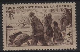 FR 1287 - FRANCE N° 737 Neufs** Victimes De Guerre Des PTT - France