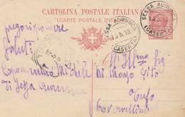 Sessa Aurunca. 1918. Annulo Guller SESSA AURUNCA, Su Cartolina Postale - Storia Postale