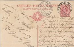 Castelforte. 1917. Annulo Guller CASTELFORTE (CASERTA), Su Cartolina Postale - 1900-44 Victor Emmanuel III