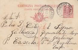 Galluccio. 1921. Annulo Guller GALLUCCIO (CASERTA),  Su Cartolina Postale - Storia Postale