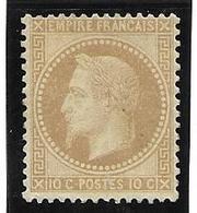 FRANCE - TIMBRE N° 28 A  - Bistre Type 1 - Avec Gomme Sans Trace De Charnière - 1863-1870 Napoleon III With Laurels
