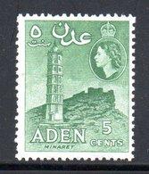TIMBRE NEUF ** TRES BEAU - Aden (1854-1963)
