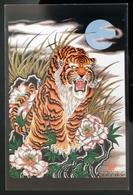 Royaltattoo Tigre Carte Postale - Advertising