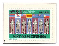 South Viet Nam - 1975 - SC 516 - Provisional Surchage - MNH - Viêt-Nam