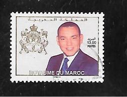 TIMBRE OBLITERE DU MAROC DE 2006 N° MICHEL 1529 - Morocco (1956-...)