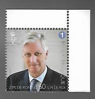 Belg. 2020 - Le Roi Philippe A 60 Ans - België