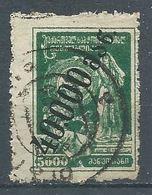 Géorgie YT N°43 Oblitéré ° - Georgia