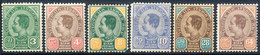 Stamp Thailand 1899 King Chulalongkorn Mint Lot35 - Thailand