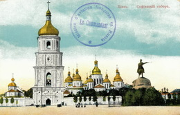 CP Kiev Cathédrale Sainte Sophie Cachet Mission D'aviation Française En Russie Bon état - Oorlog 1914-18
