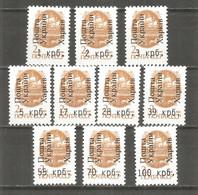 Ukraine Kharkiv Local Overprint 1992 Mint Stamps MNH(**) - Oekraïne