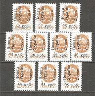 Ukraine Odessa Local Overprint 1992 Mint Stamps MNH(**) - Oekraïne