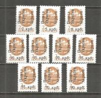 Ukraine Kherson Local Overprint 1992 Mint Stamps MNH(**) - Oekraïne