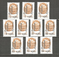 Ukraine Lugansk Local Overprint 1992 Mint Stamps MNH(**) - Oekraïne