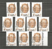 Ukraine Ternopil Local Overprint 1992 Mint Stamps MNH(**) - Oekraïne