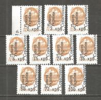 Ukraine Sevastopol Local Overprint 1992 Mint Stamps MNH(**) - Oekraïne