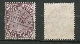 GRANDE BRETAGNE - (Inde) - Reine Victoria - 1852-1901 - Oblitéré - India (...-1947)