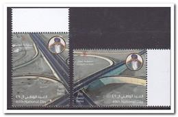 Oman 2019, Postfris MNH, National Day, Al Batinah Expressway - Oman