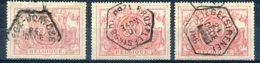(B) TR11 Gestempeld 1882 - Witte Cijfers In Een Medaillon (3 Stuks) - Bahnwesen