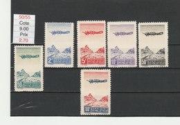 MAROC**LUXE N° PA 50/55 COTE 9.00 - Maroc (1891-1956)