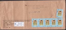 Iraq: Registered Cover To Germany, 6 Stamps, Saddam Hussein, Dictator, Rare R-label Nasiriya (3 Stamps Damaged, Folds) - Iraq