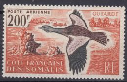 Somalia 1960 Birds Mi#333 Mint Never Hinged - Somalia (1960-...)