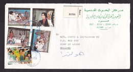Libya: Cover To Netherlands, 5 Stamps, Gaddafi, Qadhafi, Dictator With Children, Rare Real Use (1 Stamp Damaged) - Libye