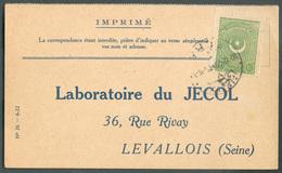Yv N°671 Sur Imprimé (littérature Et échantillon De Jécol) D'Istamboul Le 10/12/1923 Vers Levallois - 15252 - Lettres & Documents