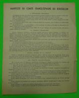 66 Perpignan 1945 Tract Politique Suite Guerre D'Espagne Manifeste Pour Résurrection De La République Espagnole RARE - Documents Historiques