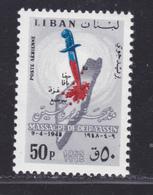 LIBAN AERIENS N°  362 ** MNH Neuf Sans Charnière, TB (D9286) Massacre De Deir Yassin - 1965 - Lebanon