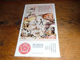 Escargot Escargots Chine Combat Nains Lutins - Non Classificati