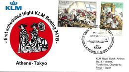 Athens-Tokyo Premier Vol 1971 Sur Lettre, First Flight Cover. - Airmail