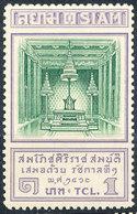 Stamp Thailand 1926 1b  Mint Lot62 - Tailandia
