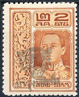 Stamp Thailand 1920 Overprint   Mint Lot63 - Thailand