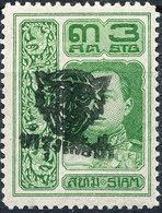 Stamp Thailand 1920 Overprint   Mint Lot67 - Thailand