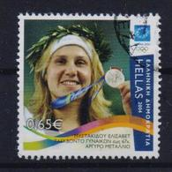 GREECE STAMPS ATHENS 2004:GREEK OLYMPIC MEDALISTS/MYSTAKIDOU-2004-USED - Grèce